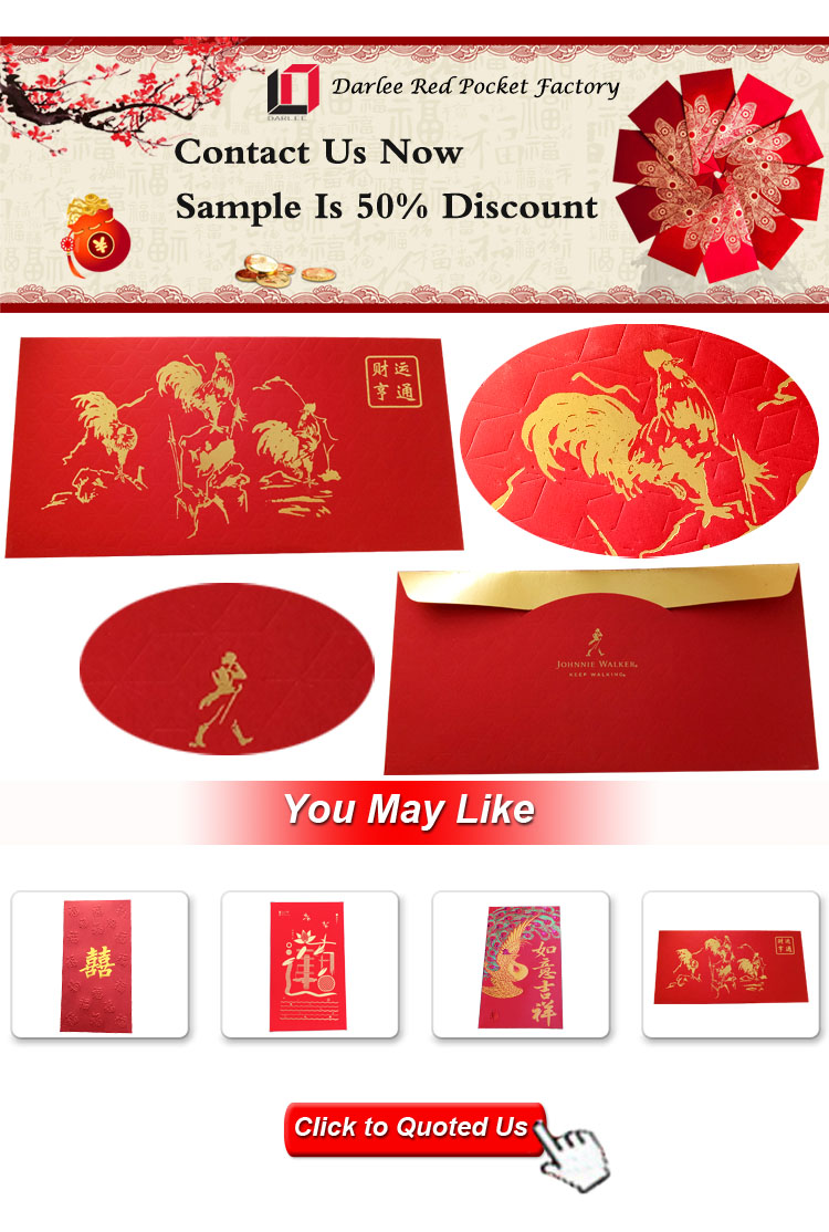 red pockets manufacturer