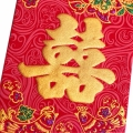 Chinese Tradition red envelope