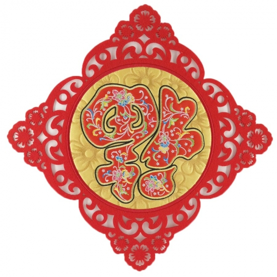 Luck Chinese Red Ornament