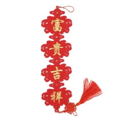 2017 New Year Couplets Hung