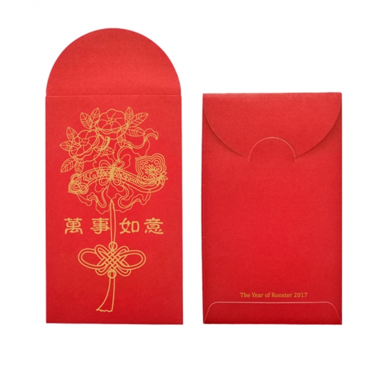 2017 Chinese New Year Year of the Rooster