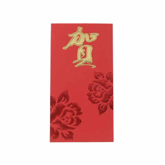 Red Envelope Chinese