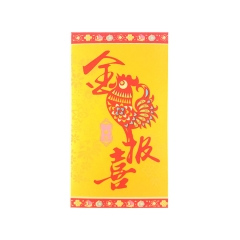 Where To Buy Red Envelopes For Chinese Wedding