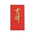 Cny Red Packet Wholesaler