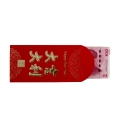 Chinese Good Luck Red Envelope Customized